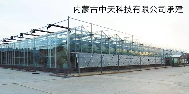内蒙古玻璃温室